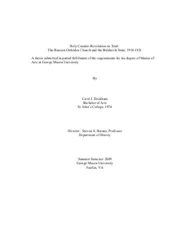 professional analysis essay ghostwriters website for university
